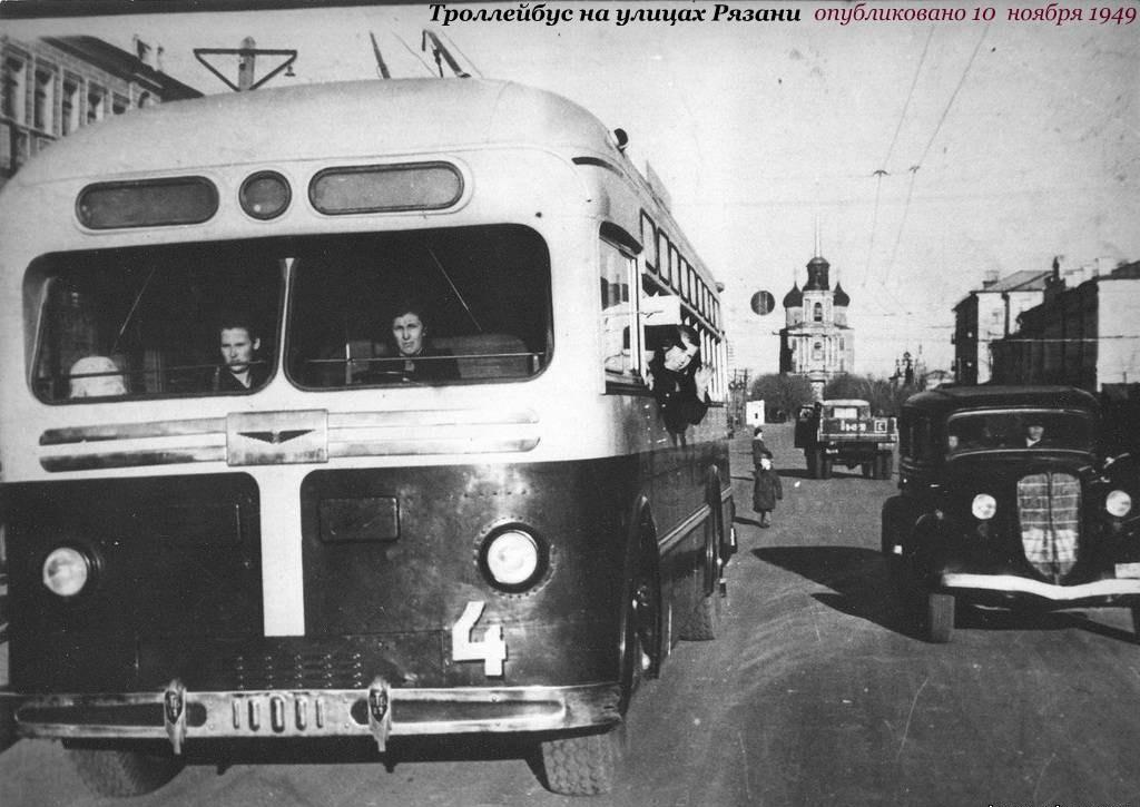 Первый троллейбус в Рязани